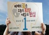 새 통일의 노래 '원드림 원코리아' 유튜브채널 종합 100만뷰 달성