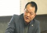 """[김경수 GPF아산·충북] """"통일은 결국 민간교류를 통해 이루어진다"""""""