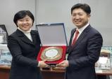 한국글로벌피스재단, 서영교 국회의원에 '좋은 국회의원 상' 수여