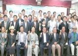 새시대통일의노래캠페인 조직위원회 결성
