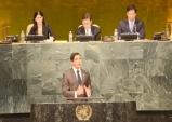UN 115개국 1000여명 청년 UN본부 결집