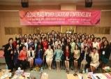 韓·比·日 여성리더들 'ONE K 글로벌 캠페인' 동참한다