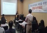 """""""한·중 경제에서 중국동포들의 역할이 매우 중요하다"""""""