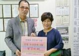 '보경아씨', 연해주 한인회에 한복 기증