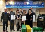 남북주민이 한 가족 되는 '통일가정' 자매결연