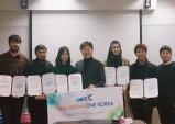 다국적 유학생들도 통일운동에 앞장선다