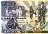[문화적 삶] 필리핀 지폐에 들어있던 '한국의 아픈 과거'