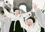 """[시사데스크] """"코리안드림 실현으로 태평양 문명권 주도하자"""""""