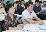 사업가로서의 성공 꿈꾸는 탈북민들에게 경제교육