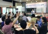 우리 지역공동체 속 중국문화를 체험하다