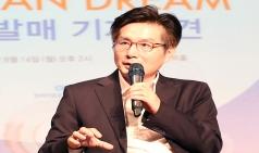 """[박강원 원케이미디어] """"우리의 진심은 결국 북한에 전해질 것"""""""