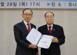 """""""새해엔 통일운동의 물결 더욱 확산시킬 것"""""""