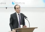 """""""시민사회 힘 모을수록 통일의 날 빨리 온다"""""""