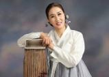 """[김현주 부산가야금병창보존회] """"한반도에서 연변까지 음악으로 '융합'하는 것이 나의 꿈"""""""