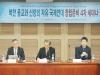"""""""북한에 종교자유 촉구하는 건 내정간섭 아닌 '인간'의 문제"""""""