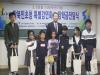 """""""탈북민의 성공적 정착이 북한 주민에겐 희망"""""""