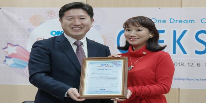 """""""3·1운동의 '평화정신' 계승한 통일운동에 적극 동참하겠다"""""""