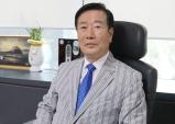 """[김용인 대한민국재향경우회] """"경천애인의 마음으로 통일 국가 실현해야"""""""