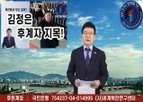 휴민트 통한 북한 1급 정보 제공한다