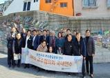"""""""희생 위에 세워진 한국... 통일 실현은 우리의 몫"""""""
