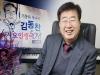 """[김동찬 작사·작곡가] """"통일된 한반도, 세계 속 '넘버원' 국가 될 것"""""""