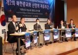 """""""북한에 종교의 자유 허용될 때 한반도 통일도 실현될 것"""""""