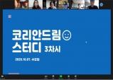 """""""통일은 우리 손으로"""""""