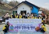 세계탈북여성지원연합 '사랑의 김장나눔 행사'