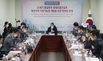 """""""통일 한국, 21세기 세계 경제 견인할 것"""""""