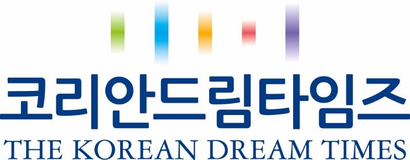 logo_코리안드림타임즈.jpg