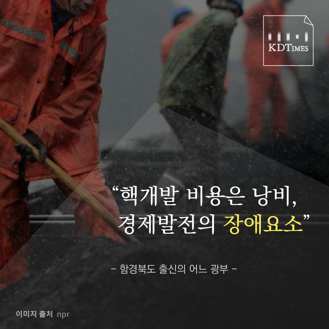 180312_북주민인터뷰-06.jpg