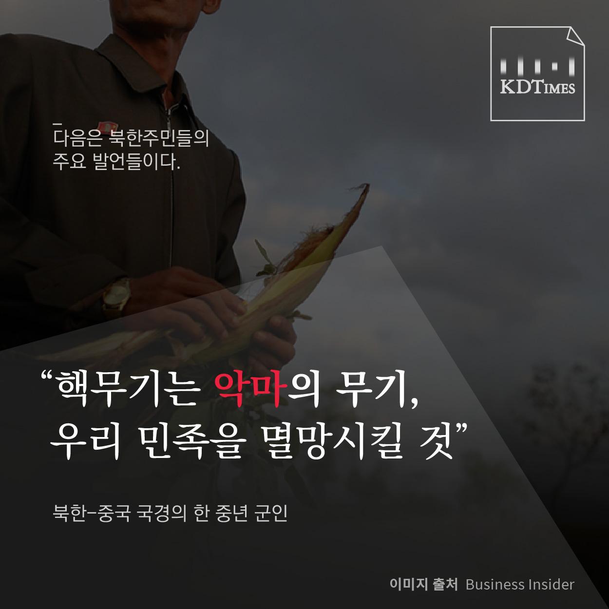 180312_북주민인터뷰-05.jpg