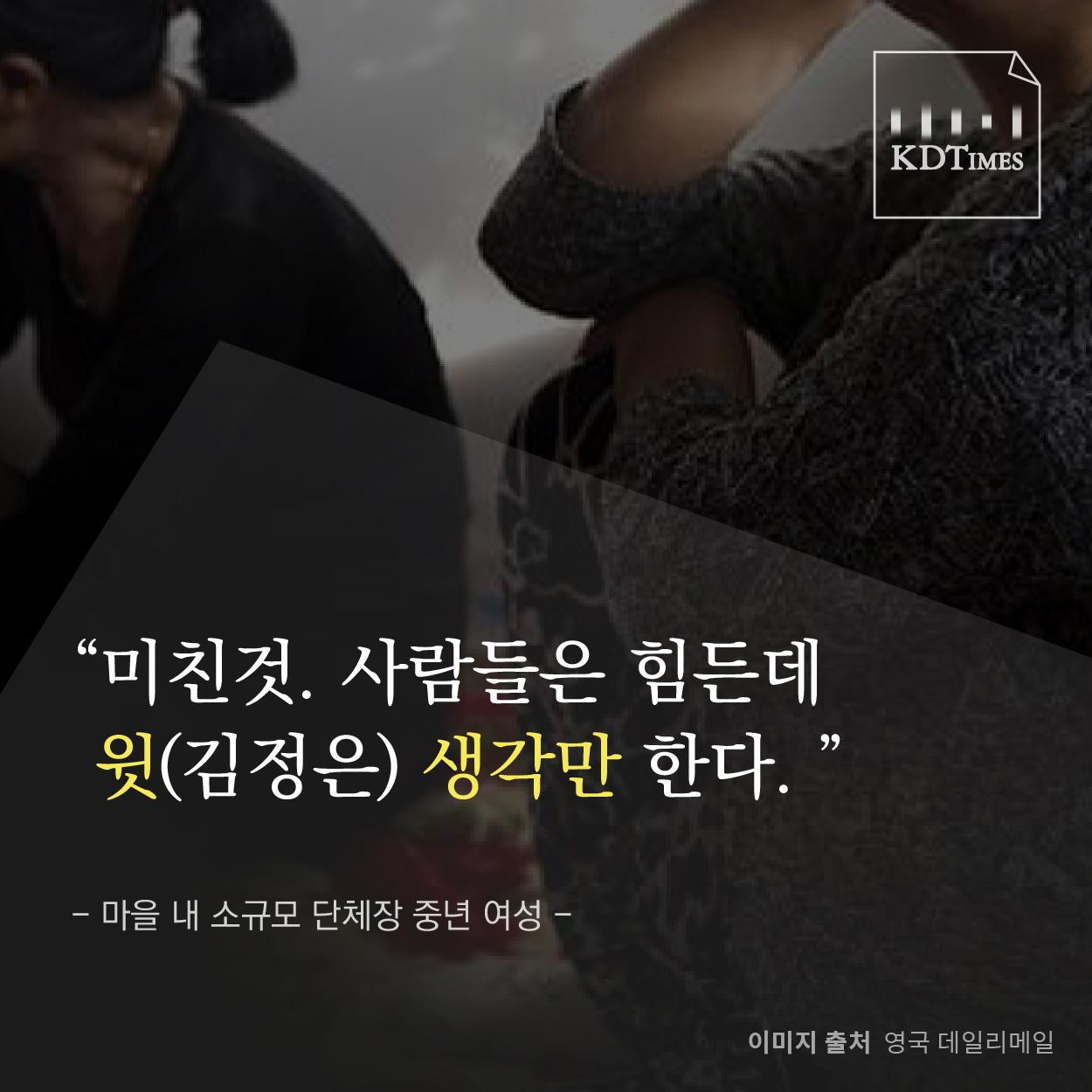 180312_북주민인터뷰-07.jpg