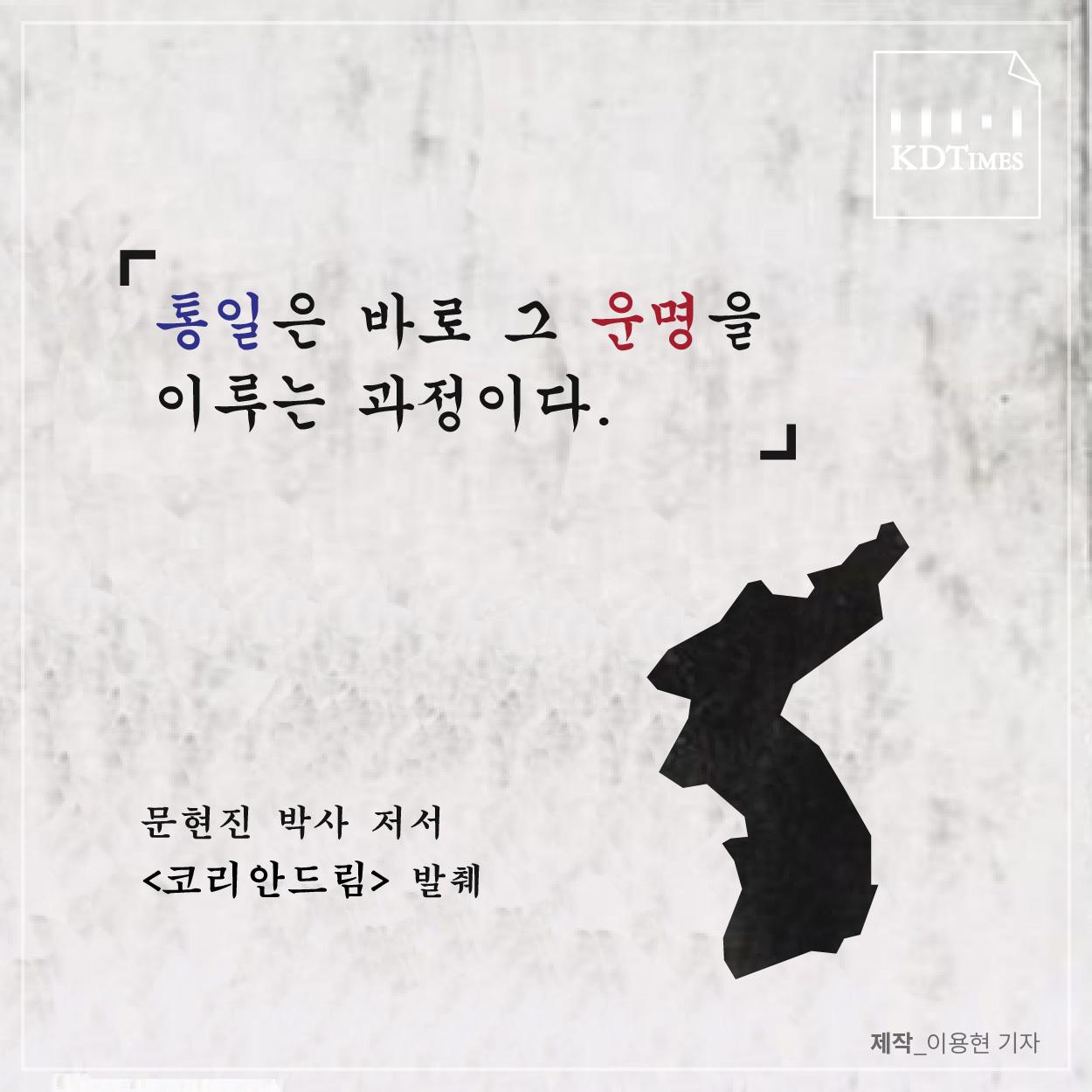 180327 김구의코리안드림-08.jpg