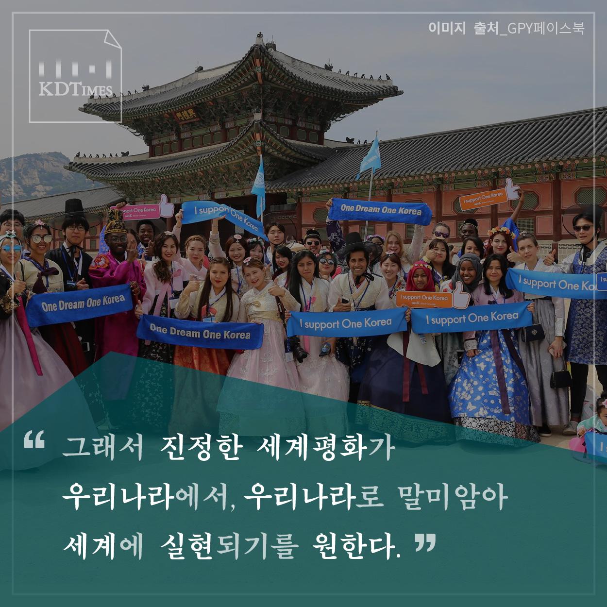 180327 김구의코리안드림-03.jpg