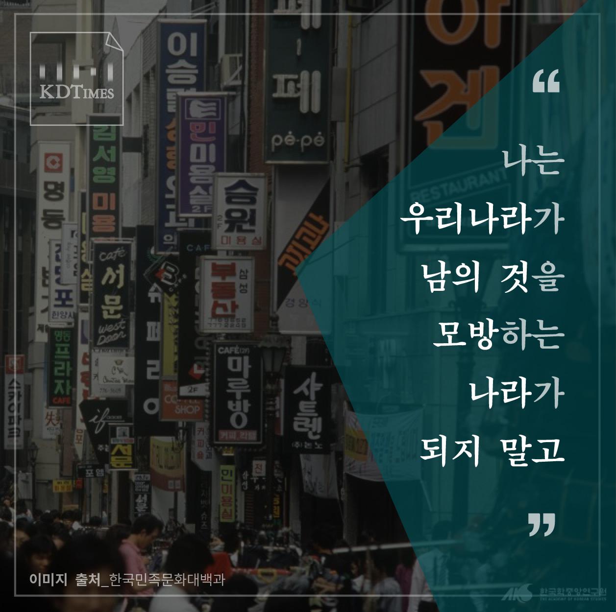 180327 김구의코리안드림-09.jpg