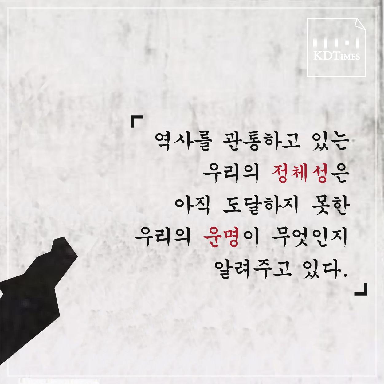 180327 김구의코리안드림-07.jpg