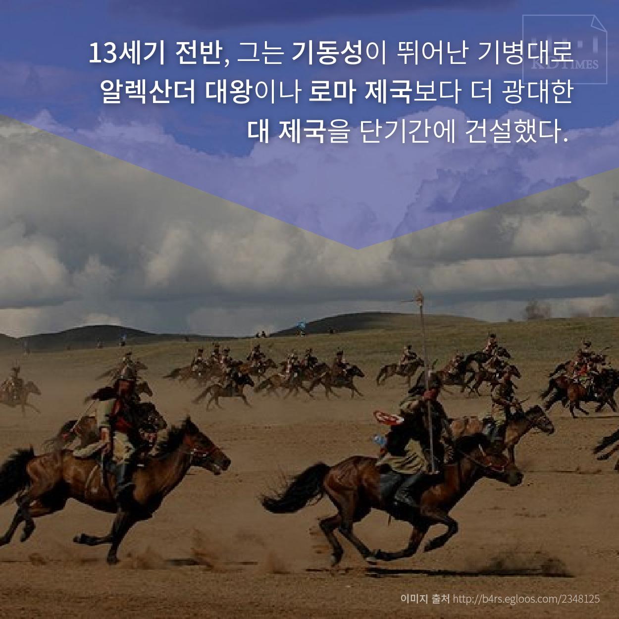 180604 칭기즈칸-02.jpg
