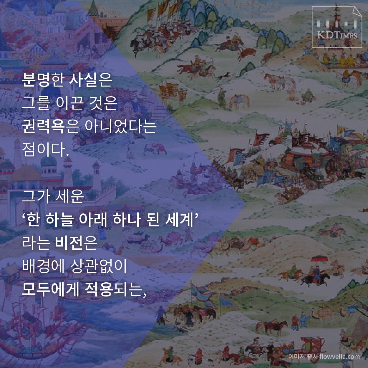 180604 칭기즈칸-07.jpg