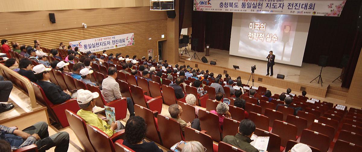 전진대회 사진보정2.jpg