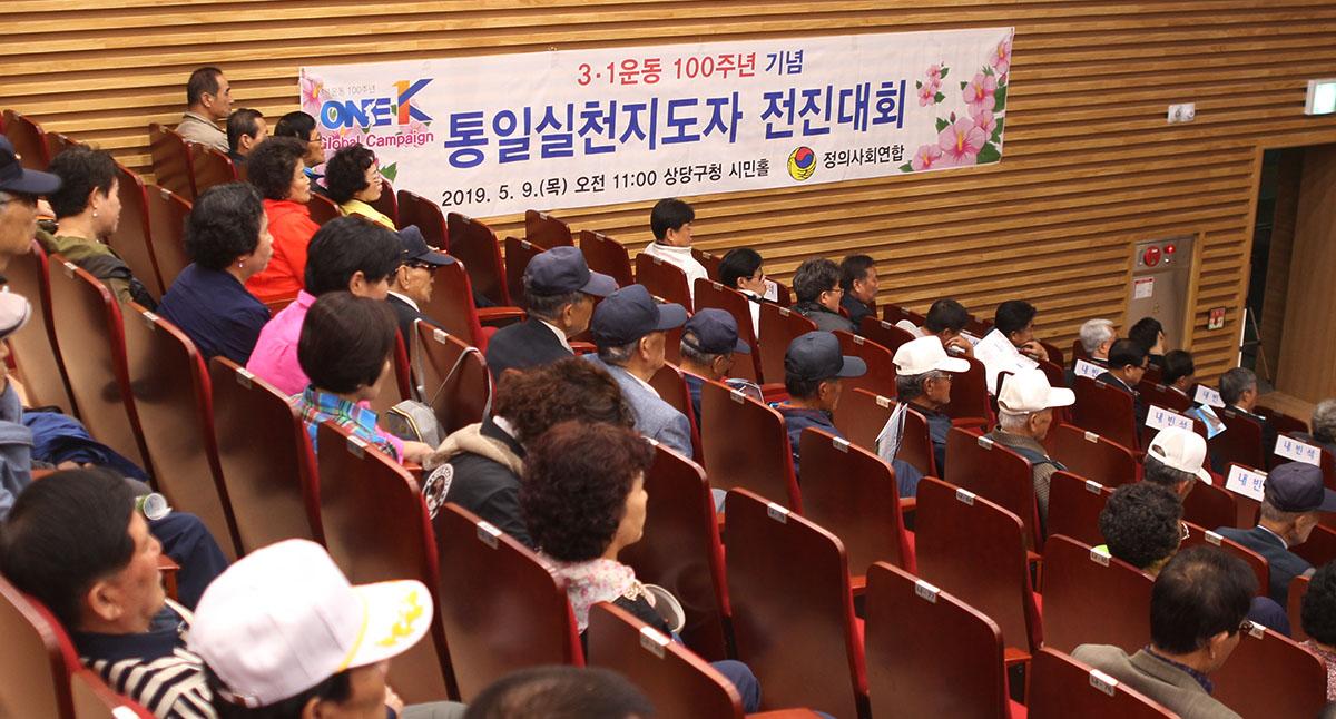 전진대회 사진보정9.jpg