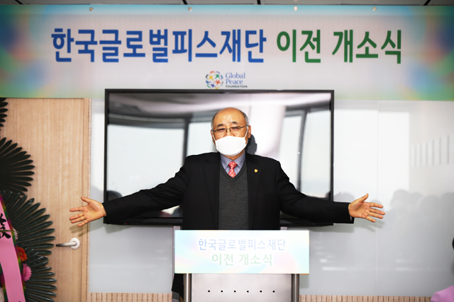 최종진회장.jpg